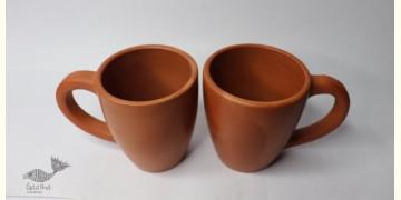 Mittihub ☢ Terracotta ☢ Coffee Mug (Set of 2)