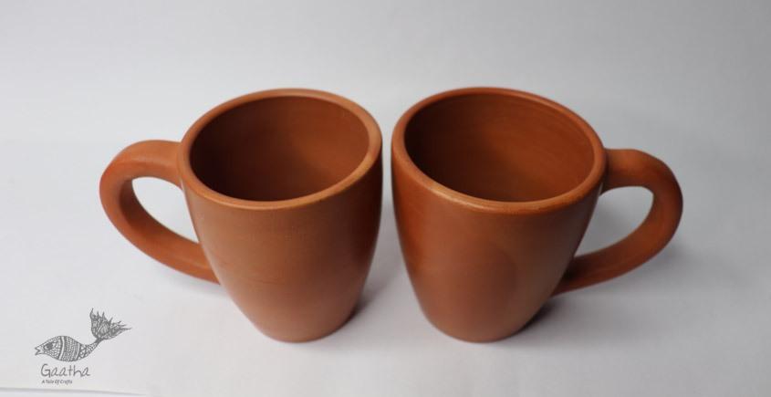 Terracotta Handmade Kitchenware- Coffee Mug (Set of 2)