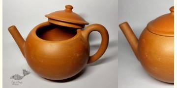 Mittihub ☢ Terracotta ☢ Round Kettle