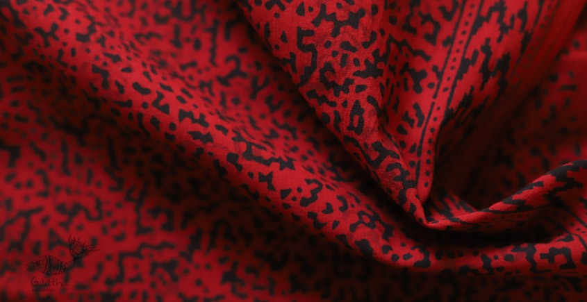 Bagh Printed Cotton Fabric (2.5 Mtr.) ❁ 10