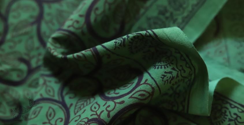 shop online bagh printed Cotton Kurta Fabric - green