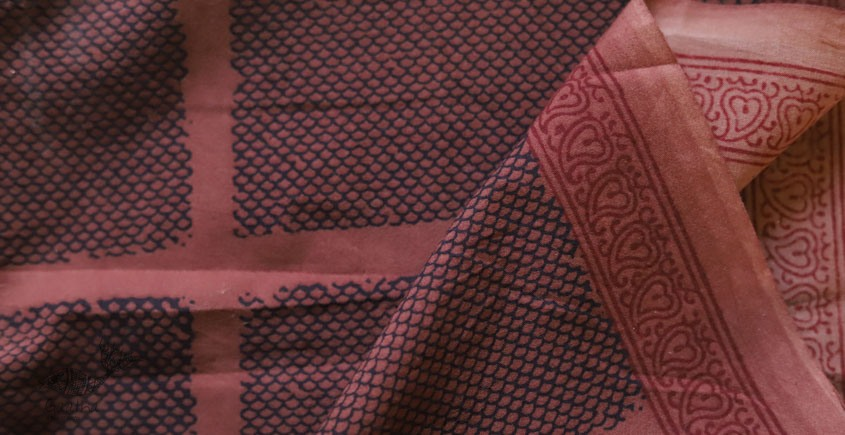 shop online bagh printed Cotton Kurta Fabric - brown color