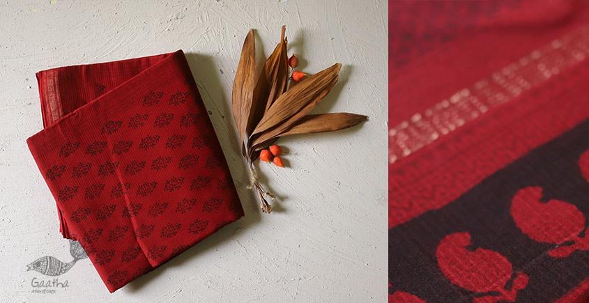 shop online Bagh Block printed cotton maheshwari saree with zari border in pure red
