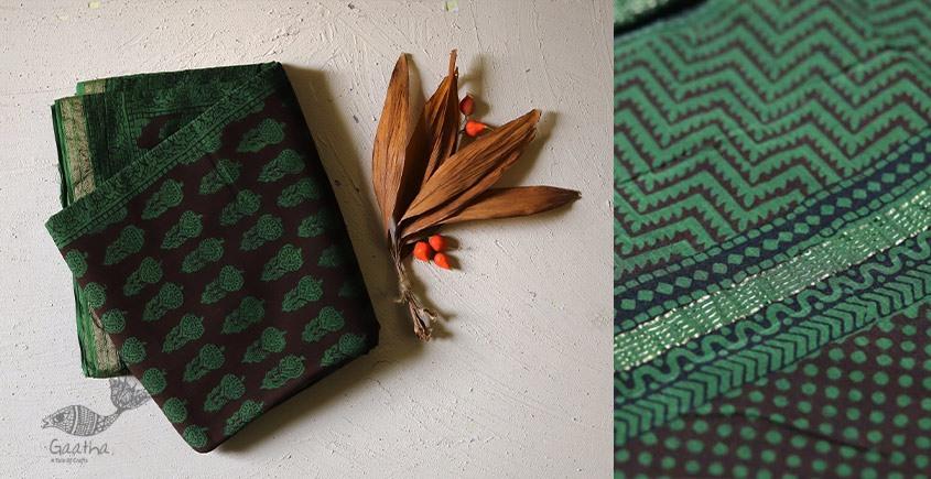 shop online Bagh Block printed cotton maheshwari saree with zari border green &  Brown color combination