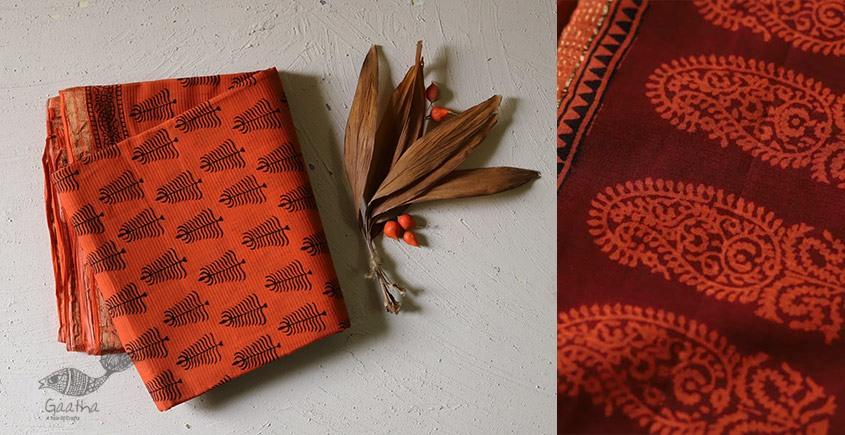 shop online Bagh Block printed cotton maheshwari saree with zari border in orange color