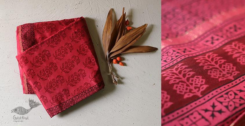 shop online Bagh Block printed cotton Chanderi saree with zari border - dark pink