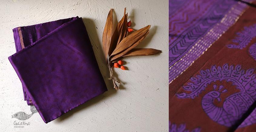 shop online Bagh Block printed cotton Chanderi saree with zari border - Purple color