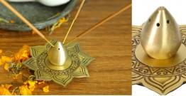 Nakshikathaa ✠ Incense Holder Gold ✠ 9