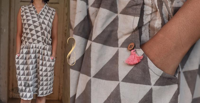 Ayoni ☘ Grey triangle overlap dress ~ 7