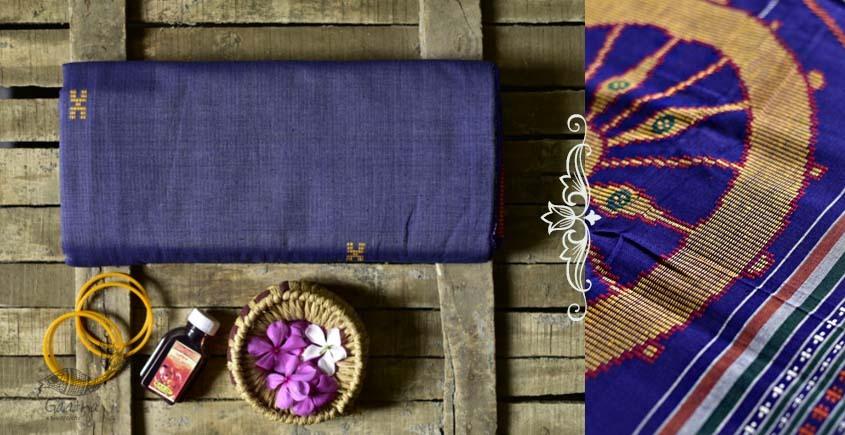 Shop handloom thalapathara Purple cotton saree