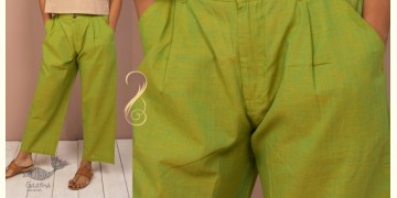 उत्सव  ✻ Cotton Chambray Straight Pant  ✻ 12