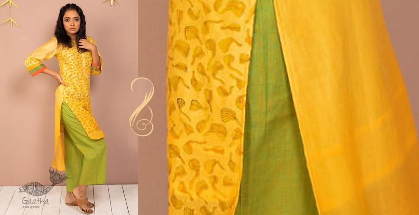उत्सव  ✻ Chanderi Silk Block Printed Kurta with Cotton Tapered Pant - ( Set of 2 ) ✻ 09