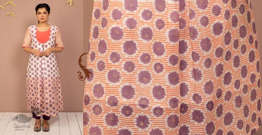 उत्सव  ✻ Chanderi Silk Block Printed Kurta with Cotton Tapered Pant - ( Set of 2 ) ✻ 19