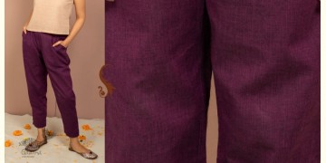 उत्सव  ✻ Cotton Chambray Straight Pant  ✻ 21