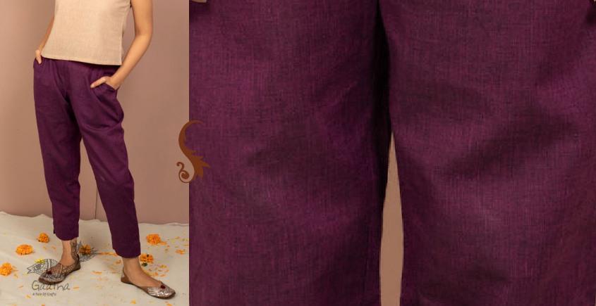 उत्सव  ✻ Cotton Chambray Straight Pant  ✻ 21