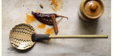 Ochre | Ceramic Serving Spoon - 1