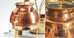 """Virasat ❋  Copper . Water Dispenser (Set of Three - Lid, Stand, Dispenser - 10"""" x 10"""" x 12.25"""") ❋ 6"""