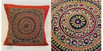 Gunthan ✠ Rabari Embroidered  Cushion Cover ✠ 24