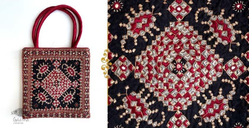 handmade Rabari Embroidered Handle Bag