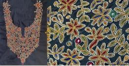 Gunthan ✠ Rabari Embroidered Neck Yolk ✠ 4