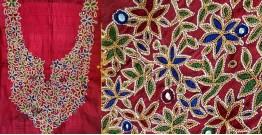 Gunthan ✠ Rabari Embroidered Neck Yolk ✠ 5