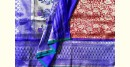 Festival Special collection - Brocade saree for wedding 6