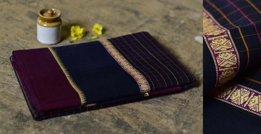 Yashika ❦ Narayanpet Cotton Checks Saree ❦ 3