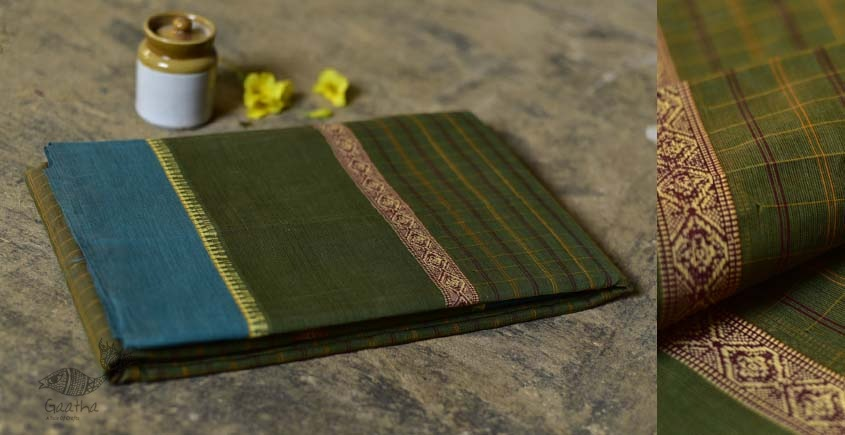 Yashika ❦ Narayanpet Cotton Checks Saree ❦ 4