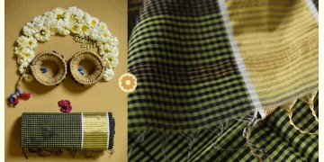 Iris ❢ Maheshwari Handloom❢ Cotton Checks Saree ❢ 1
