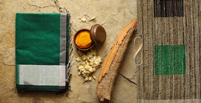 निरुपमा ☙ Maheshwari Sarees . Kosa Pallu ☙ 36{D}