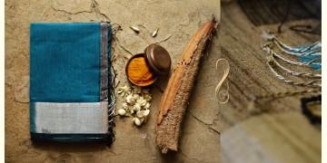 निरुपमा ☙ Maheshwari Sarees . Kosa Pallu ☙ 36{A}