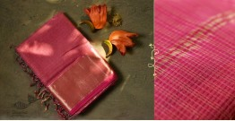 Ojovati ❢  Maheshwari ❢ Tussar Checks Saree with Zari Border ❢ 5