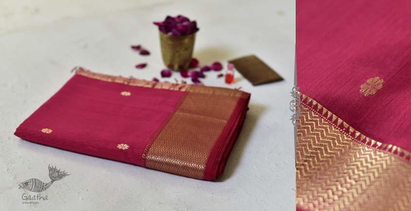 Meghaduta ❧ Maheshwari Silk Saree ❧ 12