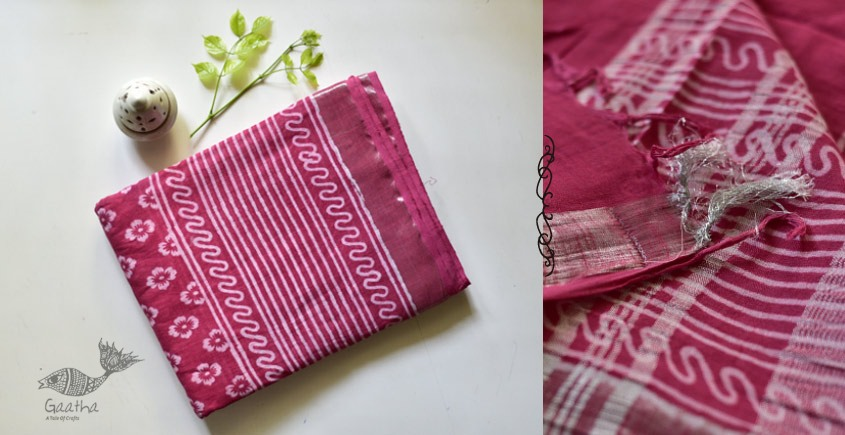 Kopal ❂ Handloom Block Printed Linen Saree ❂ 8