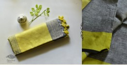 Kopal ❂ Handloom Linen Saree ❂ 2