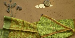 Saarang . सारंग ☁ Kota Doria Cotton Embroidered Dupatta ☁ 6