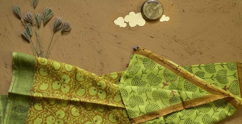 shop yellow block printed kota cotton embroidered dupatta in USA