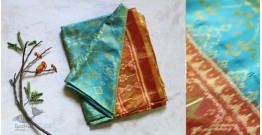 चंपा . चकली ✹ Silk Patola Saree ✹ 17