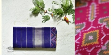 चंपा . चकली ✹ Silk Patola Saree ✹ 11