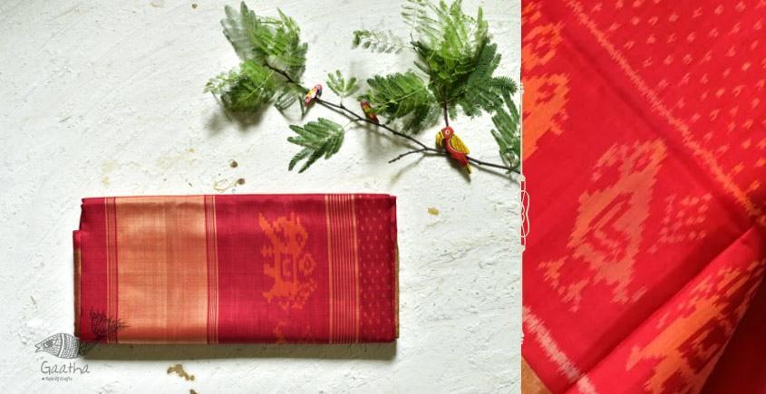 चंपा . चकली ✹ Silk Patola Saree ✹ 12
