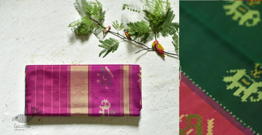 चंपा . चकली ✹ Silk Patola Saree ✹ 14