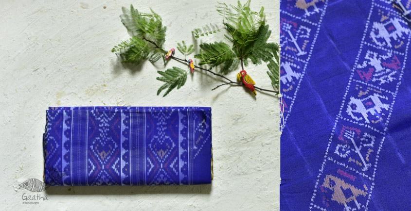 exclusive silk handwoven partola saree