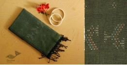 गुलमोहर ⁂ Tangaliya ⁂ Cotton Stole ⁂ Light Green