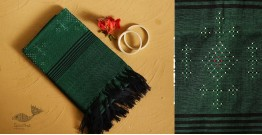 गुलमोहर ⁂ Tangaliya ⁂ Cotton Stole ⁂ Dark Green