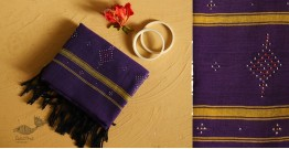 गुलमोहर ⁂ Tangaliya ⁂ Cotton Stole ⁂ Purple
