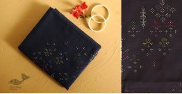 गुलमोहर ⁂ Tangaliya ⁂ Cotton Dress Material ⁂ Navy blue