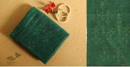 गुलमोहर ⁂ Tangaliya ⁂ Cotton Dress Material ⁂ Dark Green