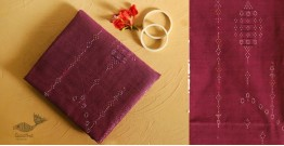 गुलमोहर  ⁂ Tangaliya ⁂ Cotton Dress Material ⁂ Mauve