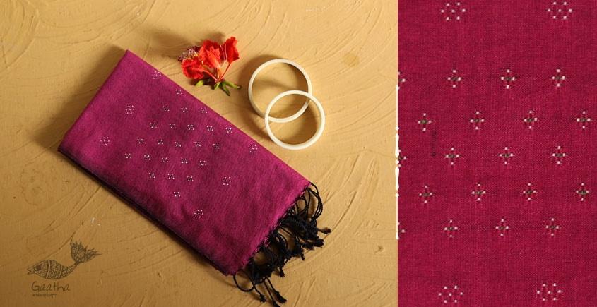 गुलमोहर ⁂ Tangaliya ⁂ Cotton Stole ⁂ Pink