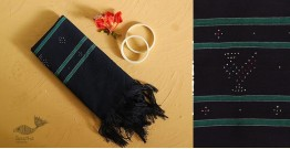 गुलमोहर ⁂ Tangaliya ⁂ Cotton Stole ⁂ Navy Blue